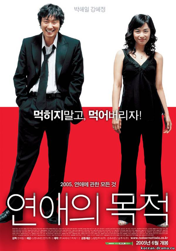 знакомства онлайн в корее