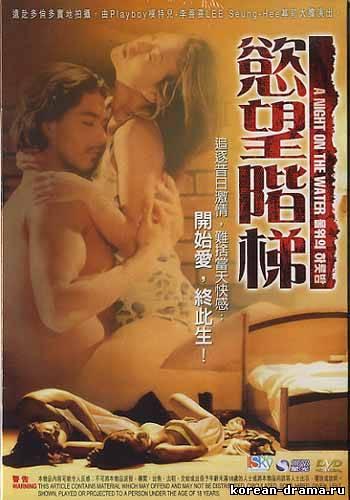 film-eroticheskaya-drama