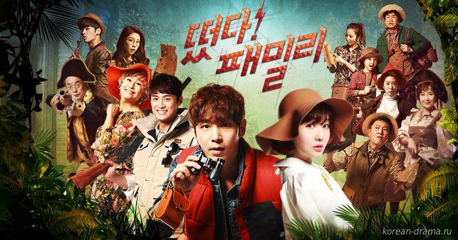 «Смотреть Онлайн На Русском Языке Корейский Сериал» — 2014